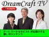 Dreamcrafttv